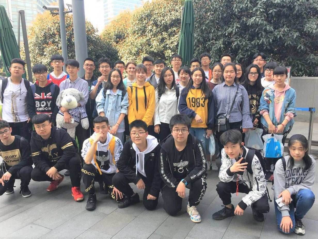 Haimen Students Take Field Trip to Shanghai