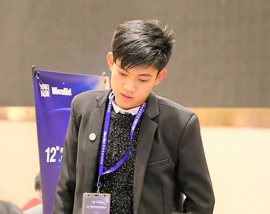 Zhengzhou student intends to change the business world
